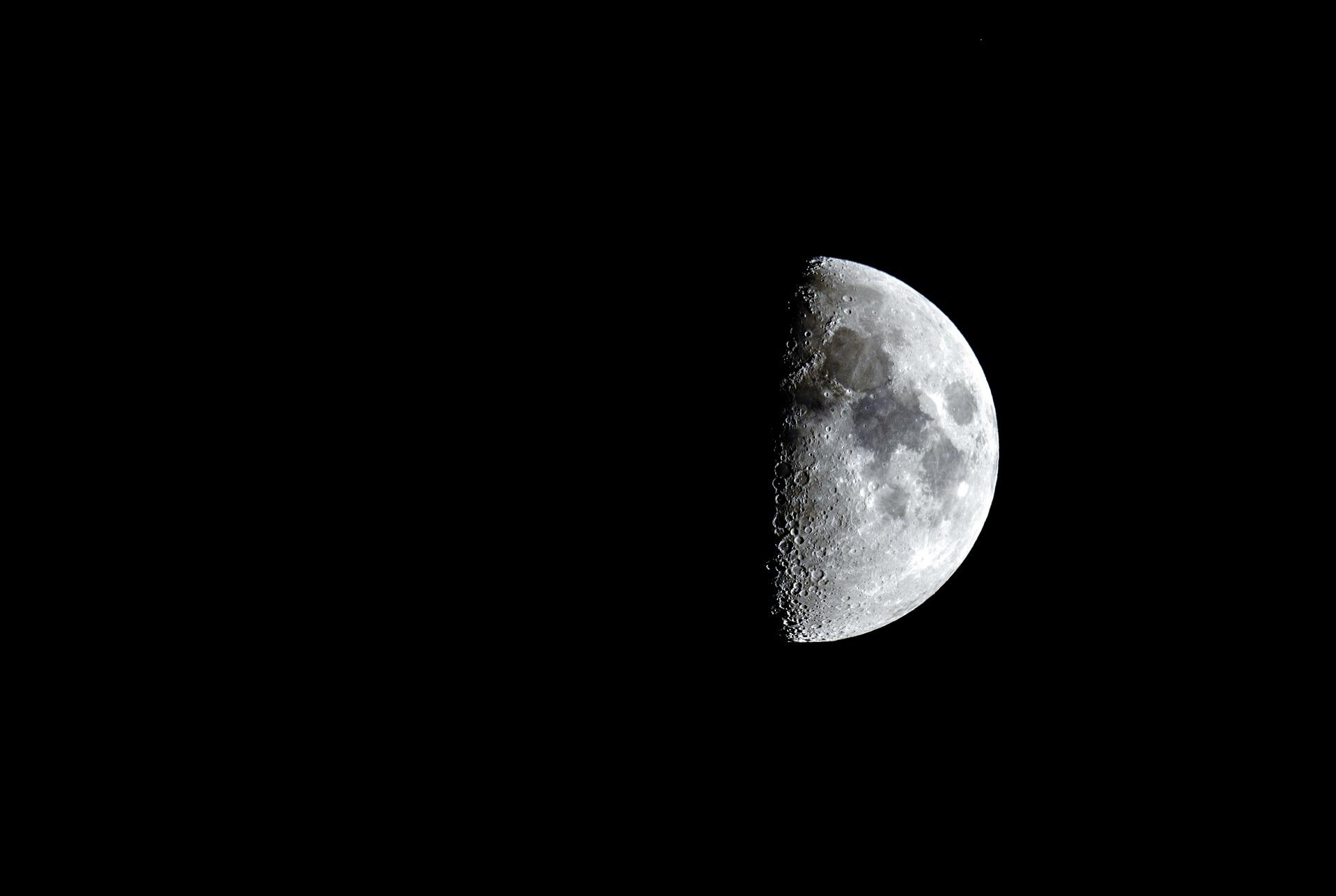 【2020年】月面X(ゲツメンエックス)とは?いつ見ることができるのか